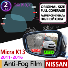 For Nissan Micra March K13 2011~2016 Full Cover Anti Fog Film Rearview Mirror Anti-Fog Films Car Accessories Stickers 2014 2015