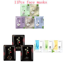 11Pcs mixed Silk protein black truffle pearl aloe seaweed Face Mask extraction Whitening Anti-Aging Facial Masks korean mask