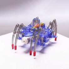 DIY Электронные собрать Развивающие игрушки для детей электрический робот паук игрушка-головоломка Электрический ползать животных наука мо...