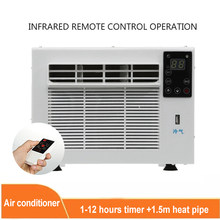 1100W Mobile Desktop Air Conditioner Mosquito Net Mini Air Conditioner 24-hour Timer With Remote Control