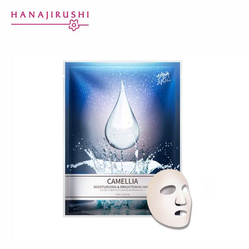 HANAJIRUSHI Camellia Moisturizing Brightening Sheet Mask Wrapped Mask 27ml*10