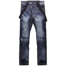 Зимние уличные джинсы брюки для сноуборда подтяжки джинсовые