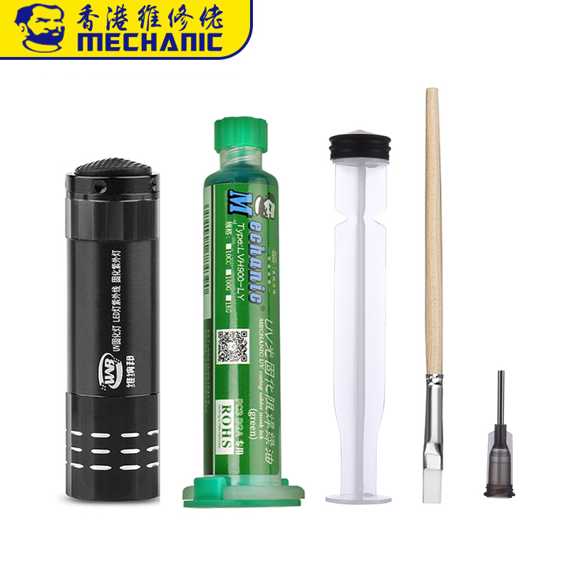 MECHANIC Green Oil UV Solder Mask PCB BGA Paint Prevent Corrosive Arcing Soldering Paste Flux Ink