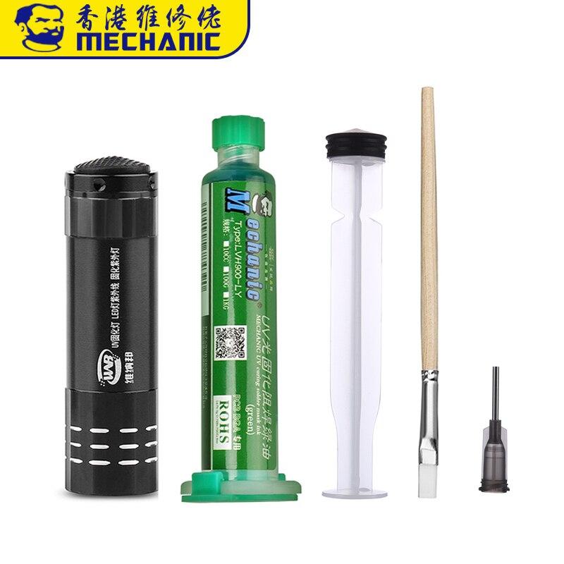 MECHANIC Green Oil UV Solder Mask PCB BGA Paint Prevent Corrosive Arcing Soldering Paste Flux Ink