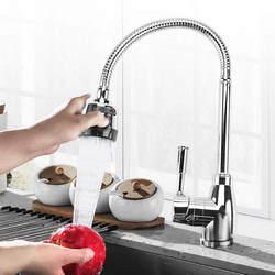 Кухня 360 градусов Поворотный Носик Одной ручкой раковина бассейна кран Регулируемый твердой латуни смеситель с дергающейся вниз рукояткой
