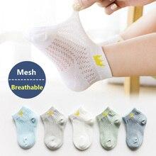 5 Pairs Socks for Kids Boy Girl Mesh Cotton Socks Seamless School Sox Baby Short Socks for Teen 1-12 Years Old No Pilling Socked