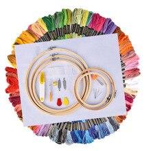 50/100 Цвет Мотки Вышивка крестом нить набор колец Вязание ремесло набор «сделай сам» для швейной фурнитуры рукоделие