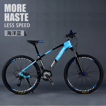 New Brand Mountain Bike Carbon Steel Frame 24/27/30 Speed 24/26 Inch Wheel Damping Mtb Bicycle Outdoor Sports Bicicleta
