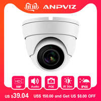 Hikvision kompatibel 5MP POE IP Kamera Outdoor/Indoor 2592x1944 Dome Sicherheit Video Überwachung Audio Kamera CCT