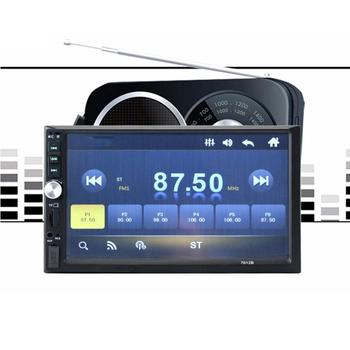 Double Spindle Mp5 Car Monitor Car Dual Ingot Mp4 Card Multimedia Player 7010B image