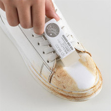 Cleaning-Eraser Shoes-Care Fabric-Care And Sheepskin Matte Suede