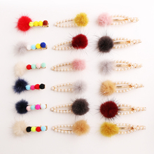 Pearl Hairclip With Small Lovely Soft Fur Pompom Mini Ball Gripper Hairball Pom Hair Clips Children Girls Hair Accessories hot sale popular lovely hair clips girls hair barrette cute pompom fur ball kids accessories