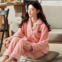 Новинка 2020 осенне зимняя Фланелевая пижама женский кардиган