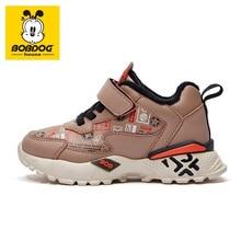 BOBDOG house kids shoes breathable non-slip baby shoes sport