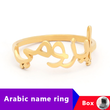 Custom Arabic Name Ring Personalized Jewelry Gold Engagement Rings For Women Men Stainless Steel Farsi Anillos Mujer Anel
