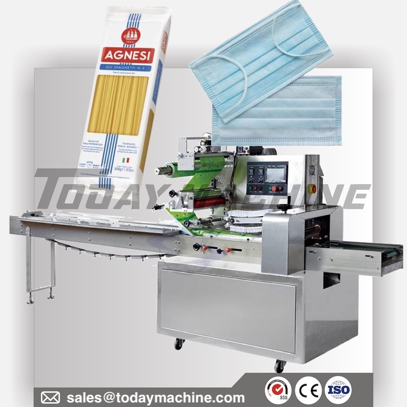 Disposable Surgical Medical Face Mask Packaging Machine, Horizontal Flow Pack Disposable Gloves/Face Mask Packager, Wrapper