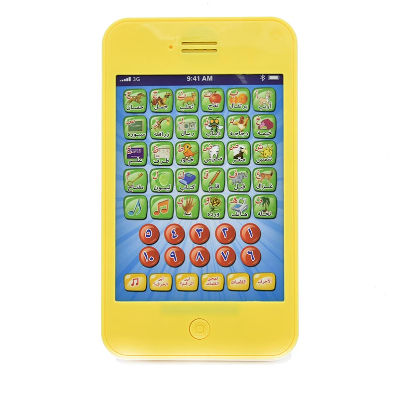 New Arabic Mini IPad Design Toys Tablet, Children Learning Machines, Islamic Holy Quran Toy, Alphabet , Numbers , Music AL-Huda