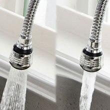 Vanzlife домашнее устройство для экономии воды аксессуары для кухни насадка для душа Расширенная насадка для душа Фильтр