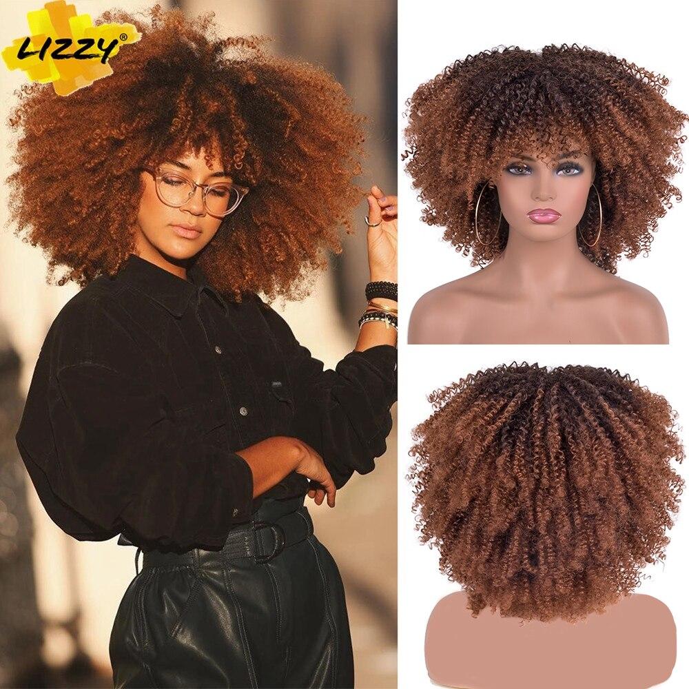 Kısa saç Afro Kinky kıvırcık peruk siyah kadınlar için patlama ile afrika sentetik Omber tutkalsız Cosplay peruk yüksek sıcaklık Lizzy