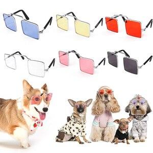Быстрая доставка! 1 шт., очки для собак, товары для домашних животных, очки для собак, реквизит для фотографий, аксессуары для животных принадлежности, очки для кошек