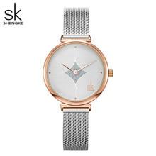 Shengke relógios femininos topo de luxo marca quartzo aço inoxidável íngreme malha cinta design exclusivo dial relógios de pulso à prova dlogiágua relogio