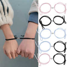 2 pçs casal amantes minimalista correspondência amizade pulseira corda trançado magnético distância pulseira kit amante jóias