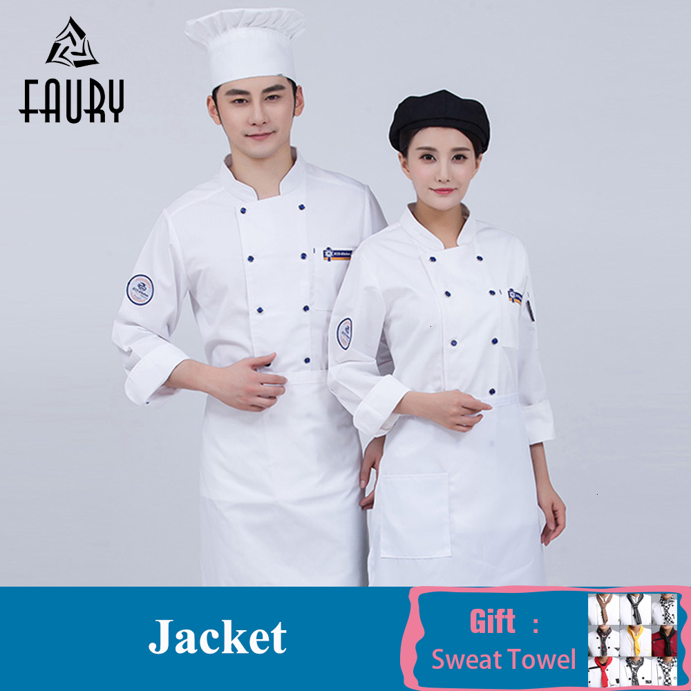 Chef Coat Long Sleeve Kitchen Restaurant Uniform Unisex Coffee Shop Ladies Chef's Jacket Hotel Barbershop Bakery Work Clothes