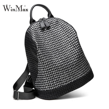 купить 2019 New Soft Leather Backpack Women Fashion Silver Backpacks Female School Bags For Teenage Girls Travel Bag Daypack Rucksack по цене 1725.33 рублей