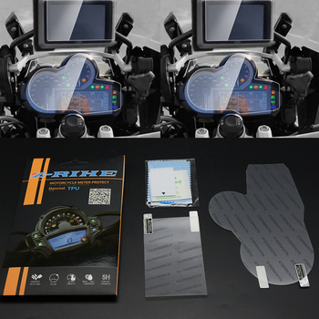 For BMW R 1200GS R1200GS LC 2013 2014 2015 2016 R 1200 GS LC Adventure 2014 2015 201 Film Screen Protection Motobike part image