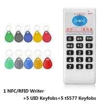 جهاز RFID يدوي 125Khz إلى 13.56MHZ ناسخة الناسخ كلونر تتفاعل NFC معرف/IC قارئ بطاقات وبطاقات الكاتب دعوى