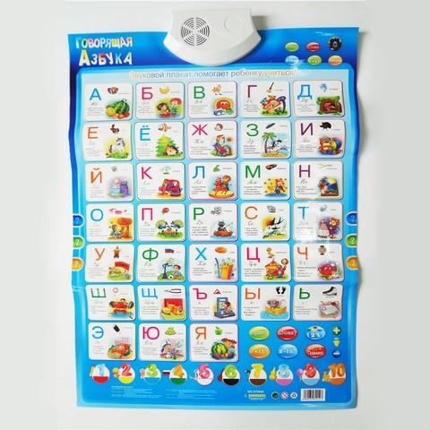 abc alfabeto grafico de som infantil early