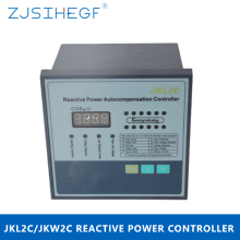 JKW2C/JKL2C 220V 4/6/8/10/12 шагов реактивной регулятор мощности Автоматическая компенсация для распределительных щитов коммутатор Панель