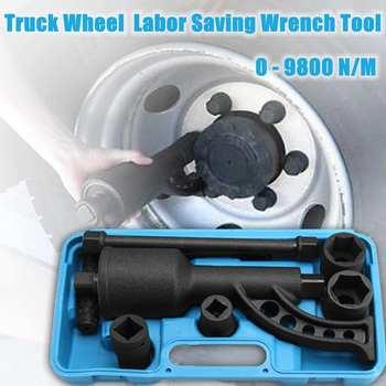 Audew 7 шт., динамометрический ключ, гайка Lugnuts Remover, экономичная розетка для мытья автомобиля, уход за двигателем, набор инструментов для шин