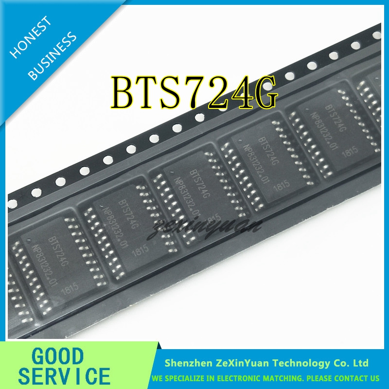 10PCS/LOT BTS724G BTS724 BTS7246 SOP-20 BRIDGE DRIVE POWER SWITCH