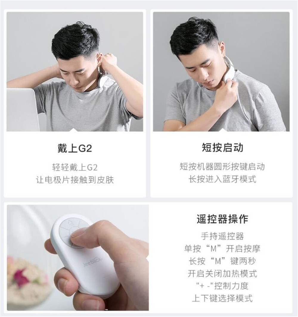 Xiaomi Jeeback Cervical Massager G2 TENS Pulse Back Neck Massager Far Infrared Heating Health Care Relax Work With Mijia App (4)