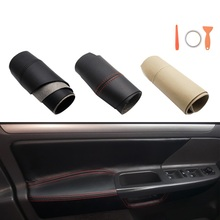 4 Pcs Microfiber Leather Car Interior Door Handle Panel Armrest Cover For Volkswagen Jetta MK5 Golf 5 LHD 2005-2010