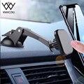 Магнитный автомобильный держатель для телефона на присоске  автомобильный держатель для телефона в лобовое стекло автомобиля  приборная п...
