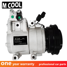 A/C COMPRESSOR AC For HYUNDAI TUCSON 2.0 Matrix 1.8 2001-2010 97701-09000 97701-2C100 97701-2D100 977012D100 9770109000
