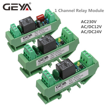 GEYA 1 Group Relay Module AC/DC 24V 12V 230VAC Din Rail Mounted GSM Relay Control Timer Module 1NO1NC Slim Relay 12v 24v relay harness control cable for h4 hi lo hid bulbs wiring controller