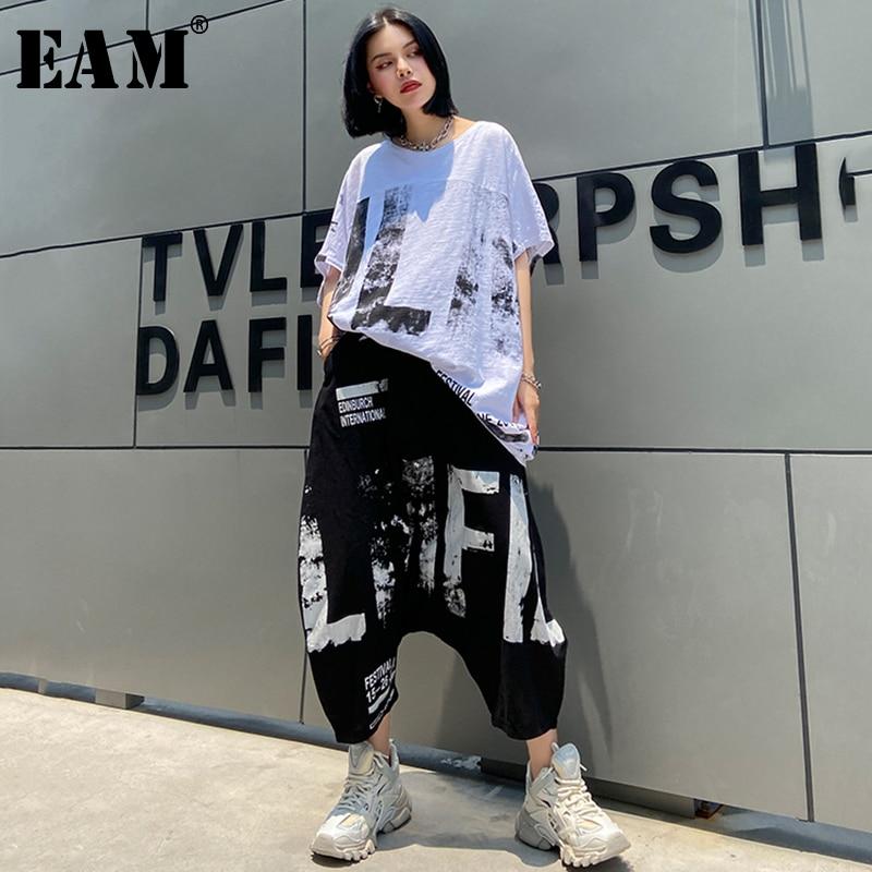 [EAM] High Elastic Waist Black Letter Printed Long Harem Trousers New Loose Fit Pants Women Fashion Spring Summer 2020 1U549