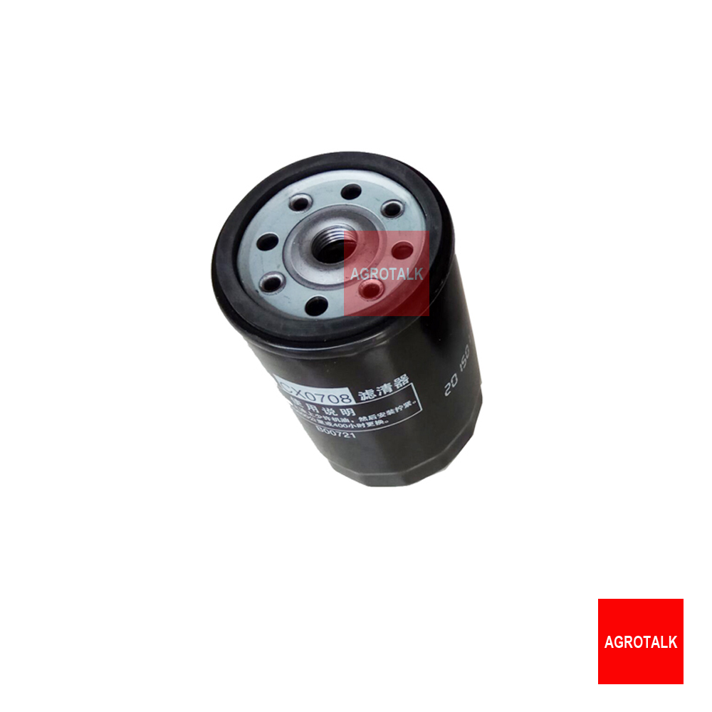 The Fuel Filter For Xinchai 498BT, Part Number: CX7085 (equals CX0708, We May Deliver CX0708 Or CX7085 According To Our Stock)