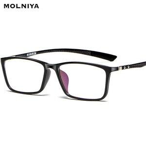 Сверхлегкие оптические очки из углеродного волокна, оправа, прозрачные деловые оправы очков для близорукости, металлические очки, линзы дл...