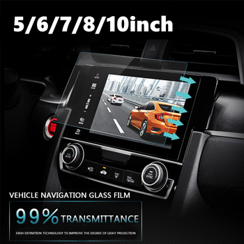 5/6/7/8/10inch Car Screen Protector Tempered Glass film For Car GPS MP5 Video Player anti-reflective anti-fingerprint waterproof image