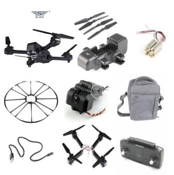 SJRC Z5 GPS Foldable Drone spare parts blade motor body shell Protective frame USB charger camera et
