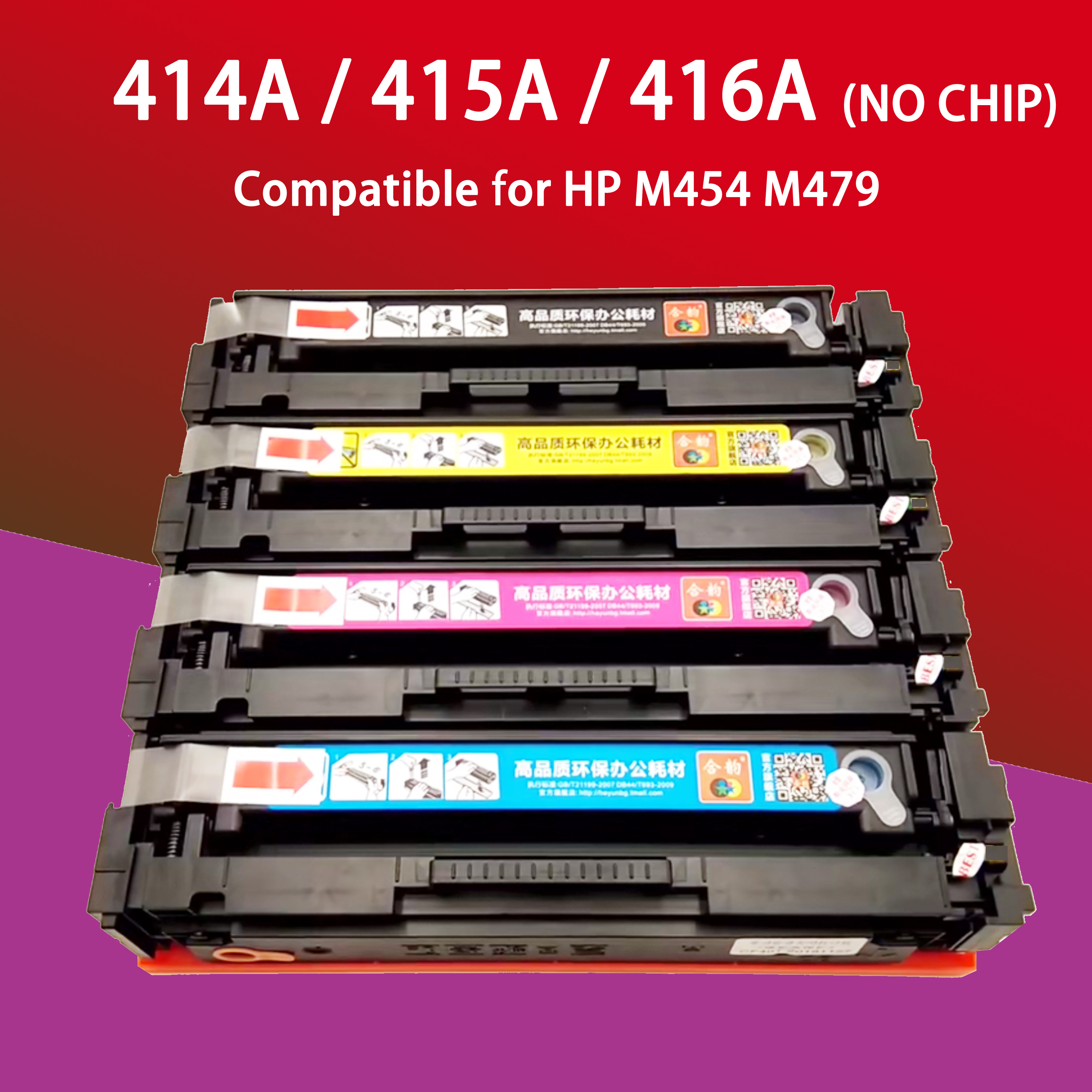 Misee Compatible Toner Cartridge Replacement For HP 414A 415A 416A Laserjet Pro M454 M454dw/nw MFP M479 M479dw M479fdw (No Chip)