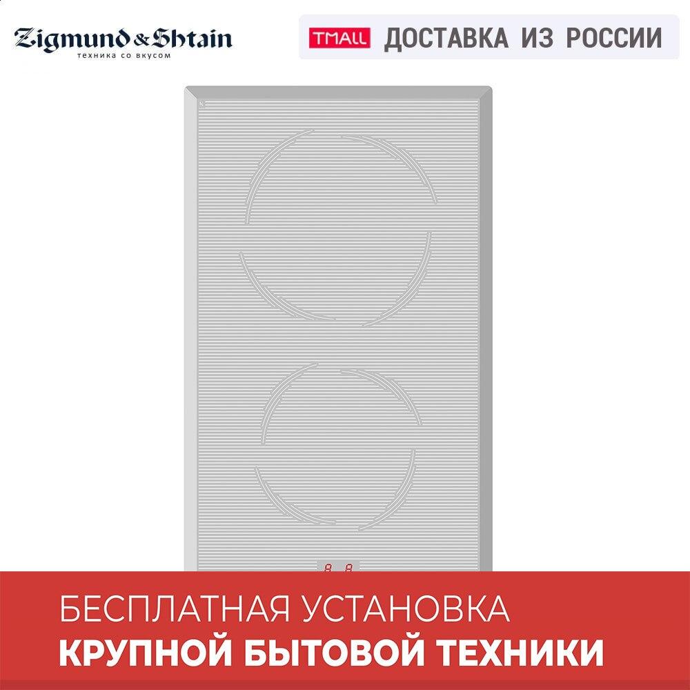 Индукционная варочная поверхность Zigmund & Shtain CIS 030.30 WX