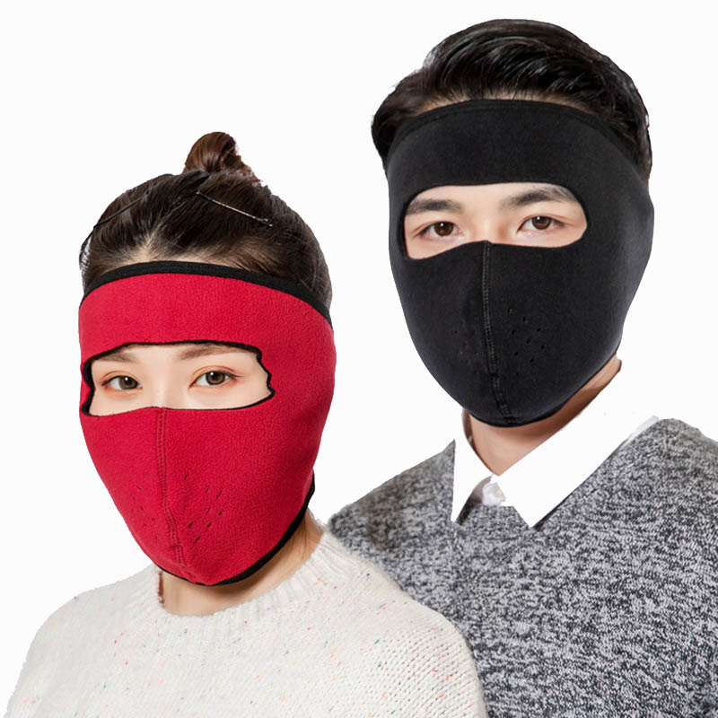 New Winter All-inclusive Mask Multi-function Face Protection Face Mask Outdoor Riding Ski Warm Dust Mask