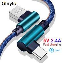 Olnylo USB ประเภท C 90 องศา USB C สาย Type C ข้อมูลสายชาร์จ USB C สำหรับ Samsung S9 S8 หมายเหตุ 9 8 Huawei P20 Lite