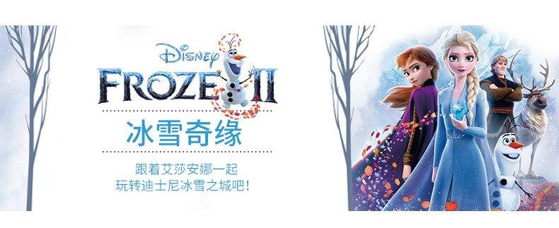 Disney congelado anna elsa crianças schoolbag menina