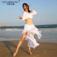 Nowa dama brzuch kostium taneczny praktyka taniec brzucha zestawy nosić spódnica z siatki orientalny taniec brzucha top taneczny i spódnica sukienka do tańca garnitur